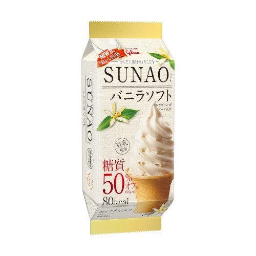 Glico(グリコ) SUNAO<バニラソフト>