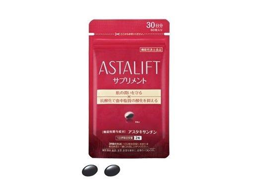 ASTALIFT(アスタリフト)「アスタリフト サプリメント」