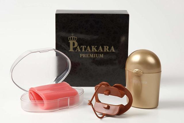 PATAKARA(パタカラ) パタカラプレミアムセットの写真