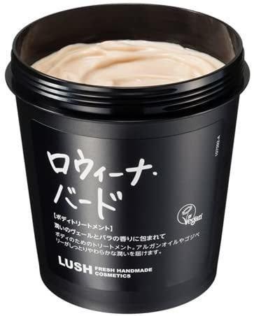 LUSH(ラッシュ) ロウィーナ・バードSP