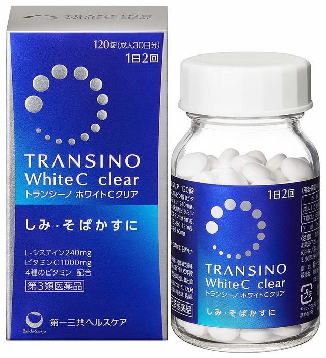 TRANSINO(トランシーノ) ホワイトCクリア