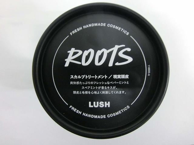 LUSH(ラッシュ) 現実頭皮