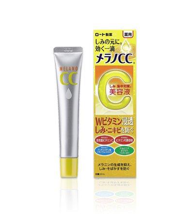 メラノCC 薬用 しみ集中対策美容液の画像
