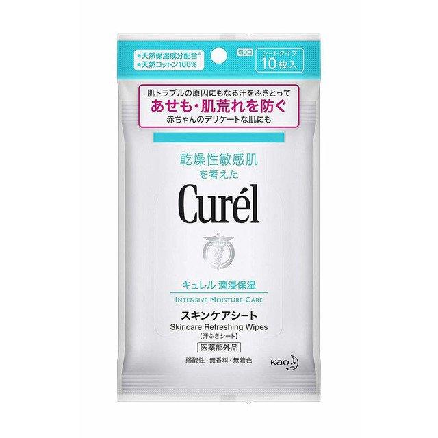 Curel(キュレル)のスキンケアシート