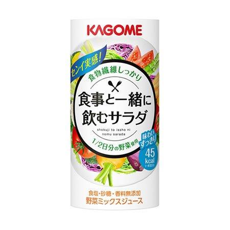 KAGOME(カゴメ) 食事と一緒に飲むサラダ
