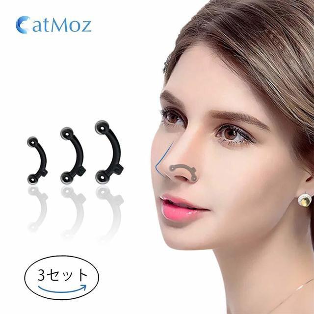 CatMoz(キャットモズ) 鼻プチの写真