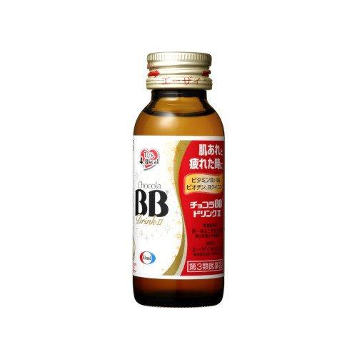 エーザイ チョコラBBドリンクⅡ(第3類医薬品)