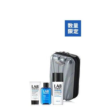 LAB SERIES(ラボシリーズ)のラボ シリーズ × サムソナイト スキンケア セット