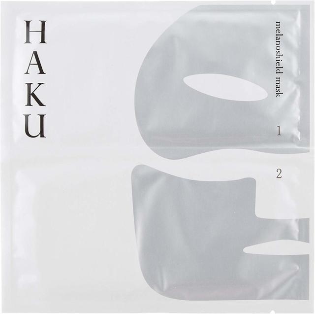 HAKU(ハク) メラノシールド マスク(医薬部外品)
