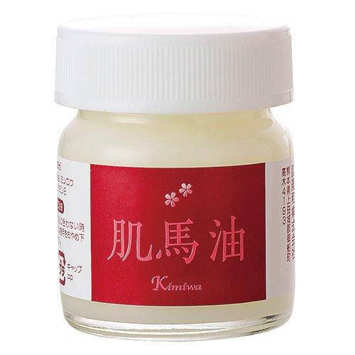 KIMIWA(きみわ) 肌馬油