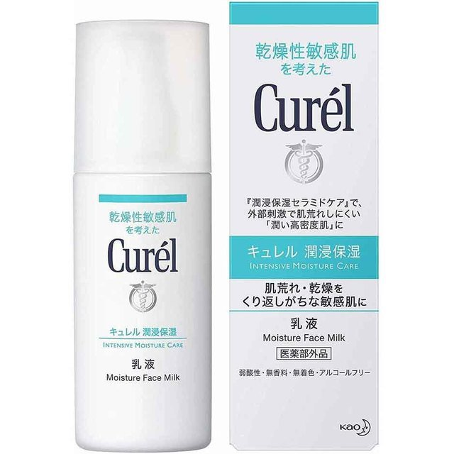 Curel(キュレル) 乳液【医薬部外品】