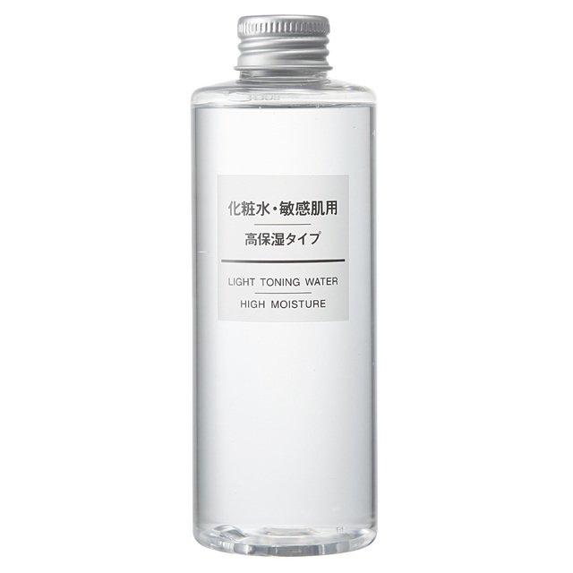 無印良品の化粧水・敏感肌用 高保湿タイプ