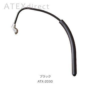 ATEX(アテックス) ルルド グリグリ ATX-2030