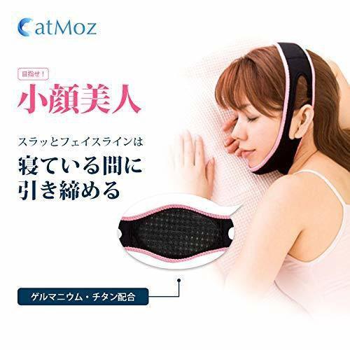 CatMoz(キャットモズ) リフトアップベルト