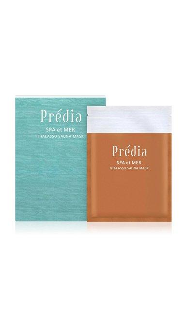 Predia(プレディア) タラソ サウナマスク
