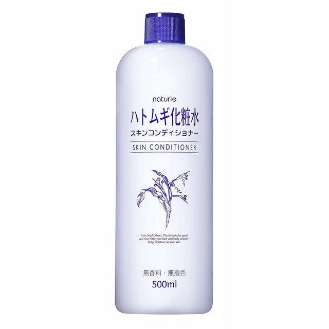 naturie(ナチュリエ) ハトムギ化粧水